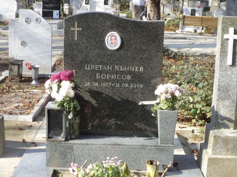 Гранитни паметници от Илия Райков