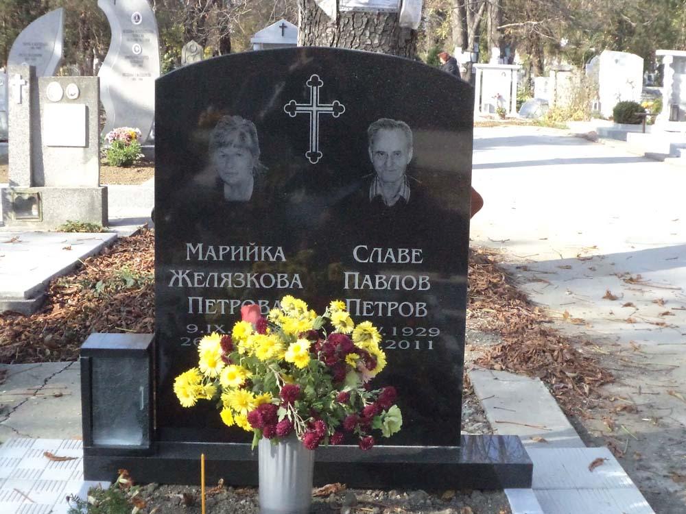 Гранит, паметници, Варна, Тополи