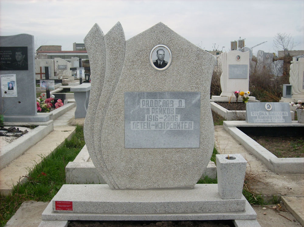 мозайка, паметници, Варна, Тополи